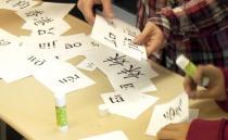 chinese-language-charter-school