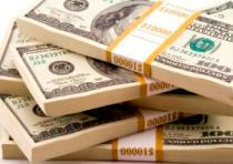 grant-money